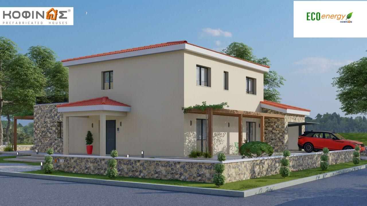 2-story house D 183, total area 183.34 m²., +garage 26.11 m²(= 209,45 m²),  covered areas 45.02 m², and balcony (case B) 16.56 m²8