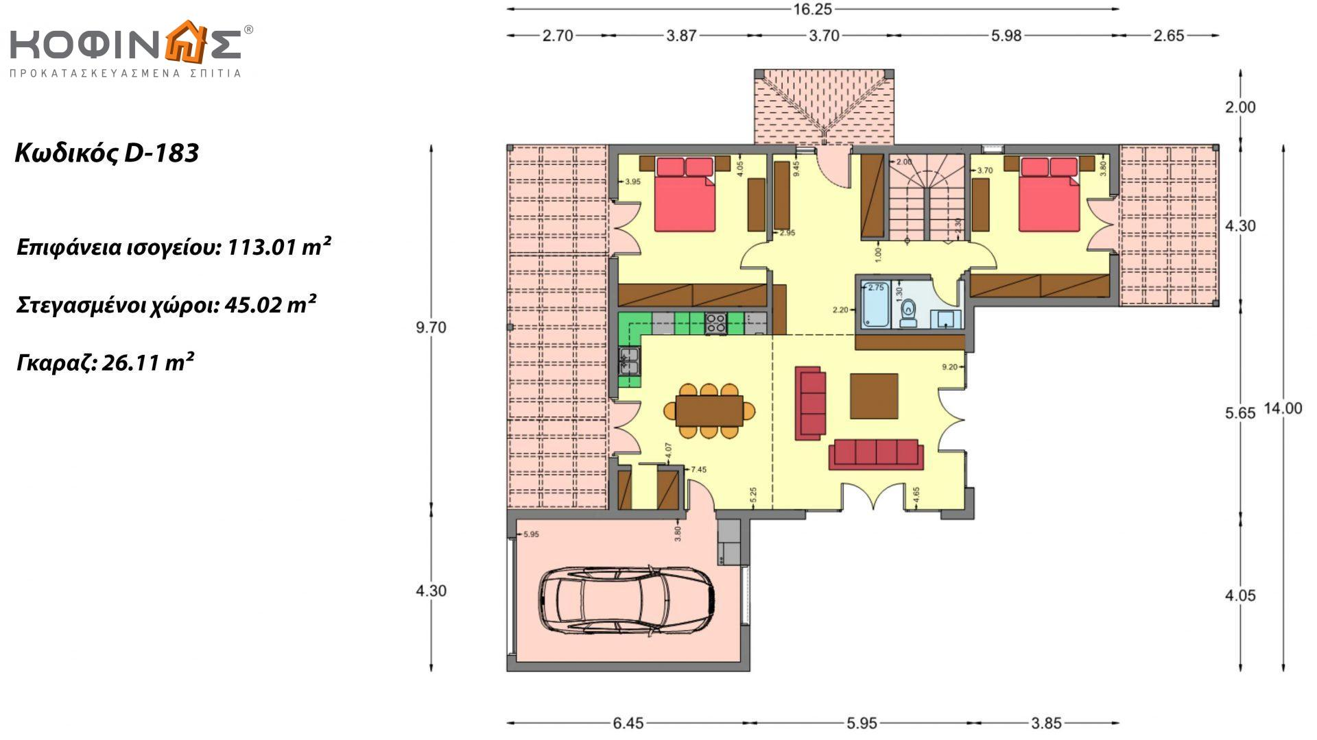 Διώροφη κατοικία D 183, συνολικής επιφάνειας 183,34 τ.μ.,+Γκαράζ 26,11 m²(=209,45 m²), στεγασμένοι χώροι 45,02 τ.μ., και μπαλκόνι (περίπτωση Β) 16.56 τ.μ.