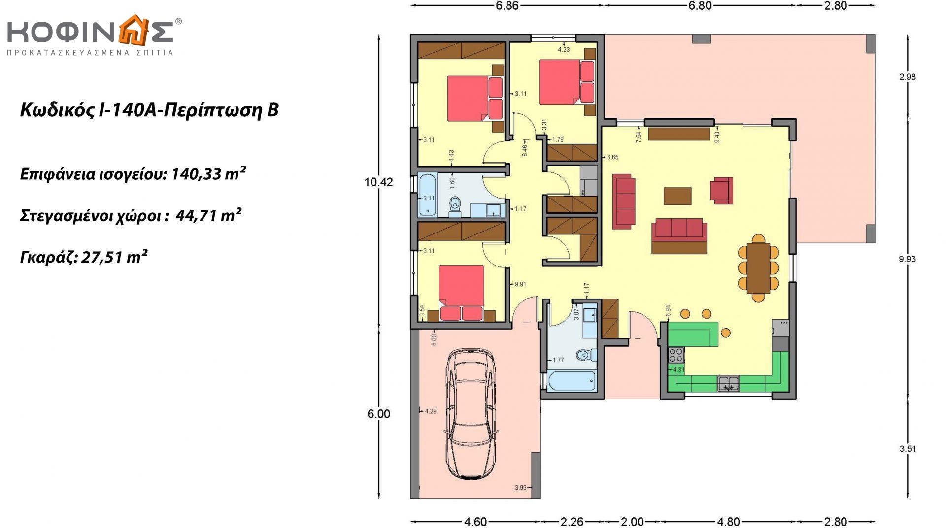 Ισόγεια Κατοικία I-140Α, συνολικής επιφάνειας 140,33 τ.μ., στεγασμένοι χώροι 45,30 τ.μ. και 44,71 τ.μ. για περίπτωση Β