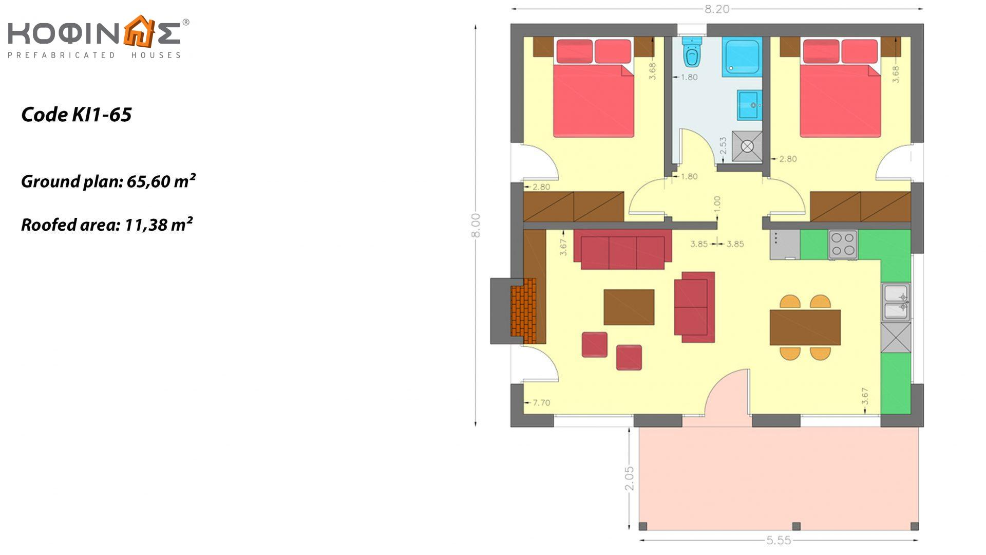 1-story house KI1-65, total surface of 65,60 m², roofed areas 11,38 m²