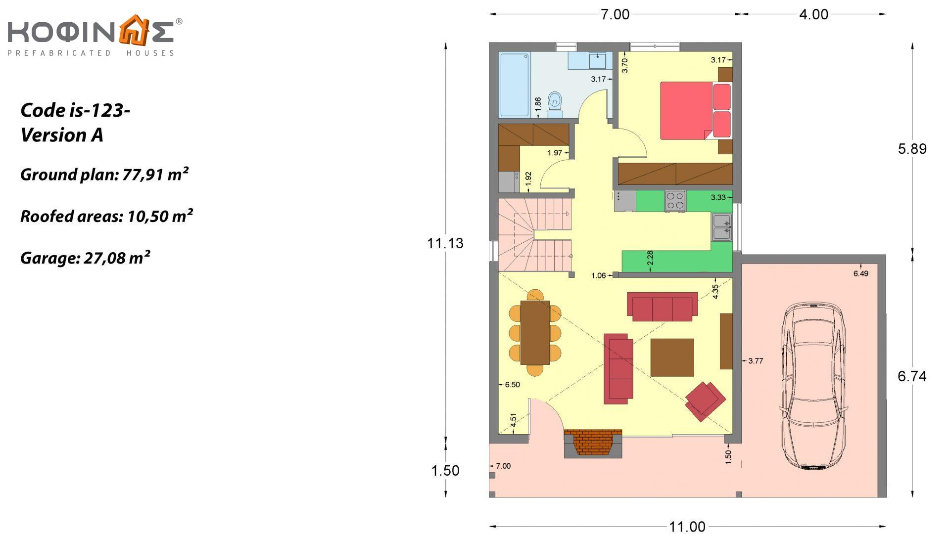 1-story house with attic IS-123, total surface of 123,25 m², +Garage 27. 08 m²(=150.33 m²),roofed areas 10,50 m²