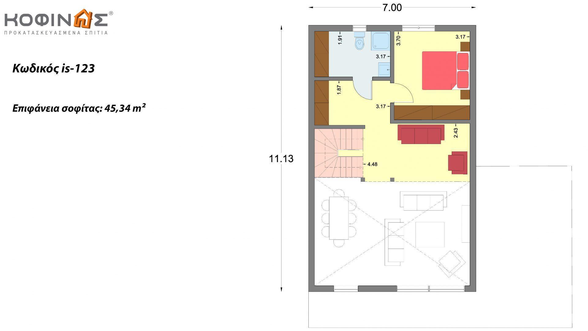 Ισόγεια Κατοικία με Σοφίτα IS-123, συνολικής επιφάνειας 123,25 τ.μ. ,συνολική επιφάνεια στεγασμένων χώρων 10.50 τ.μ.