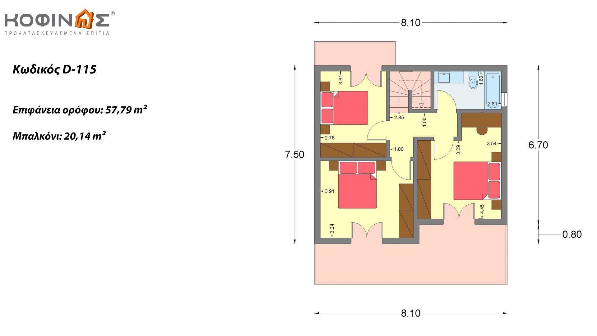 Διώροφη κατοικία D-115, συνολικής επιφάνειας 115,58, συνολική επιφάνεια στεγασμένων χώρων 24,33 τ.μ., μπαλκόνια 20,14 τ.μ.