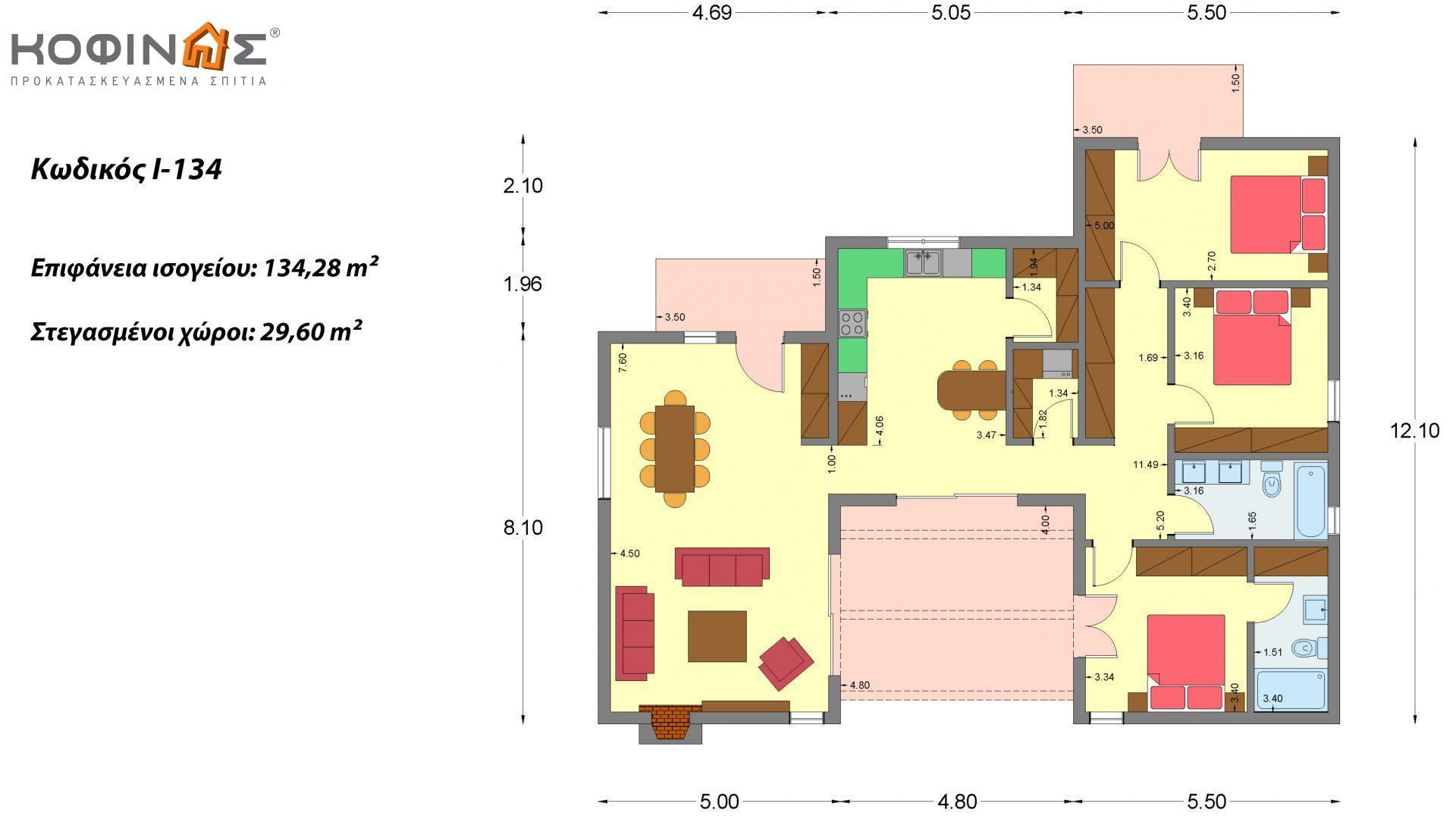 Ισόγεια Κατοικία I-134, συνολικής επιφάνειας 134,28 τ.μ., στεγασμένοι χώροι 29,60 τ.μ.