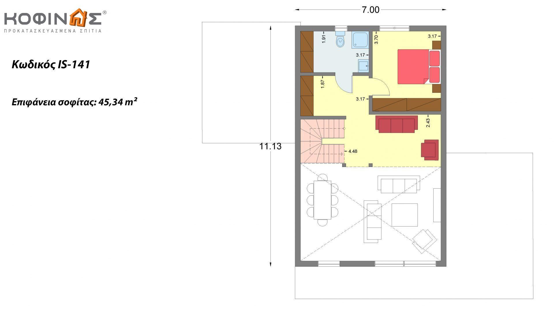Ισόγεια Κατοικία με Σοφίτα IS-141, συνολικής επιφάνειας 141,95 τ.μ. , +Γκαράζ 27.08 m²(=169.03 m²),συνολική επιφάνεια στεγασμένων χώρων 15.91 τ.μ.
