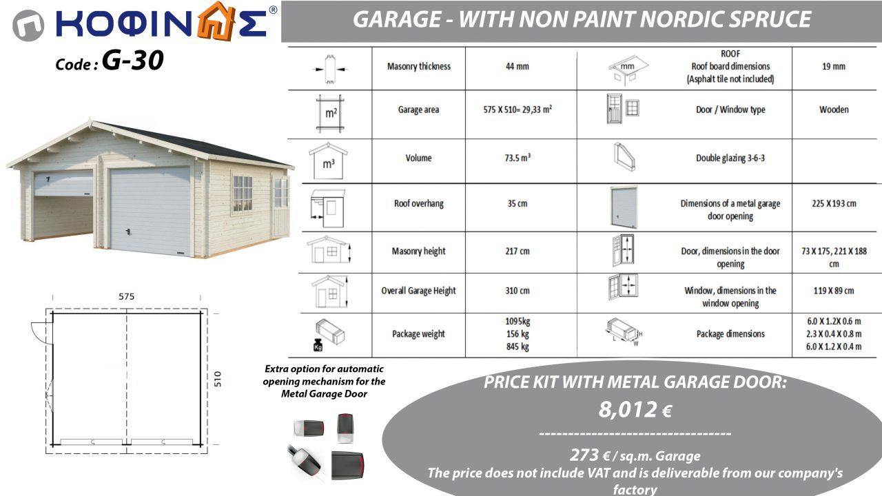 Garage G-30, total area 29.33 sq.m.0