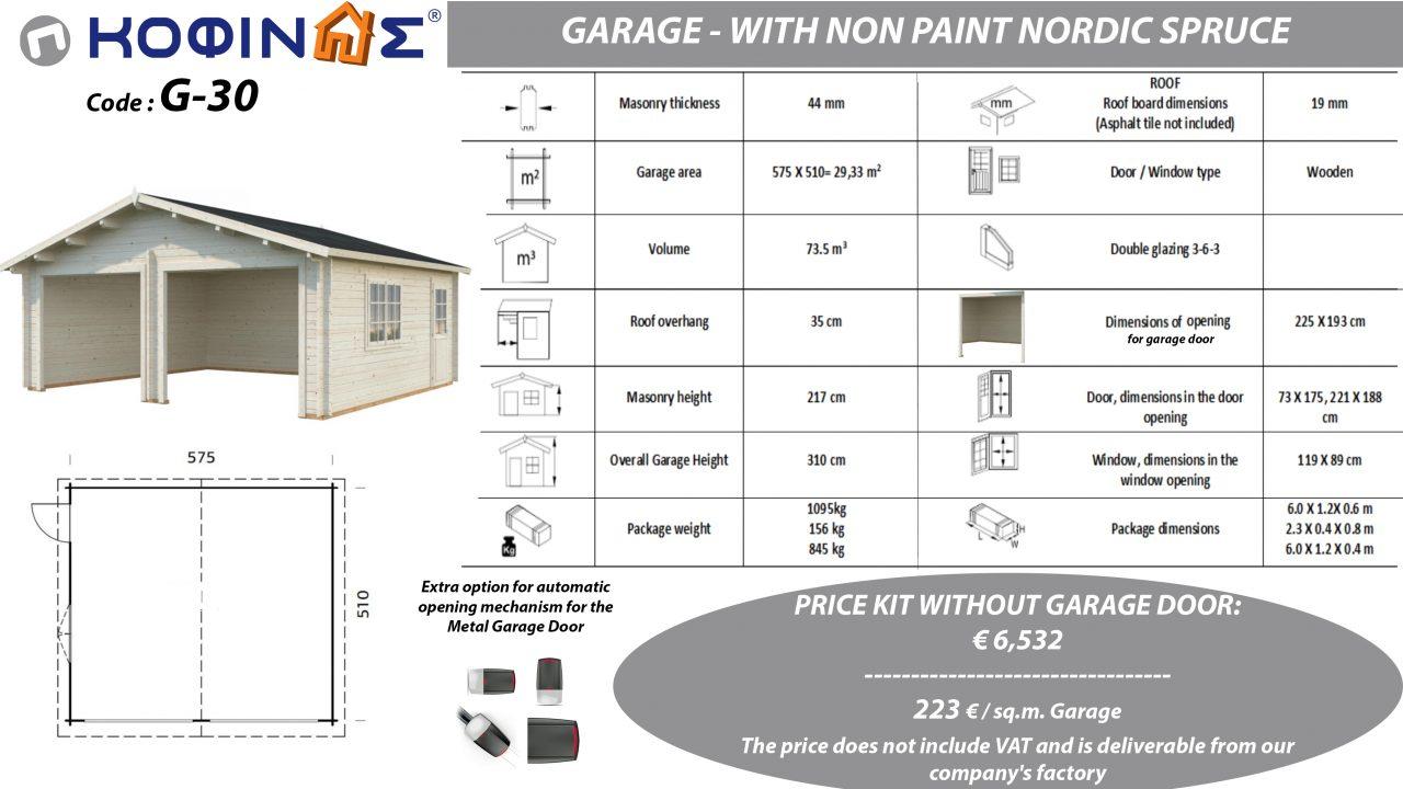 Garage G-30, total area 29.33 sq.m.2