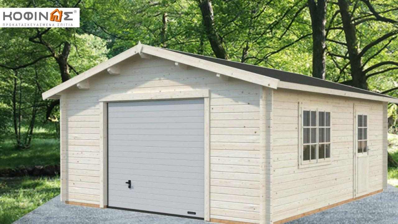 Garage G-25, total area 24.75 sq.m. featured image