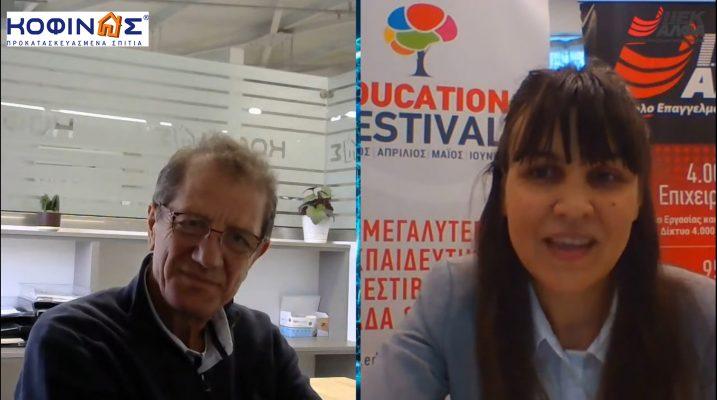 Διάλεξη μεσω webinar στο Education Festival 2021 (ΙΕΚ ΑΛΦΑ)
