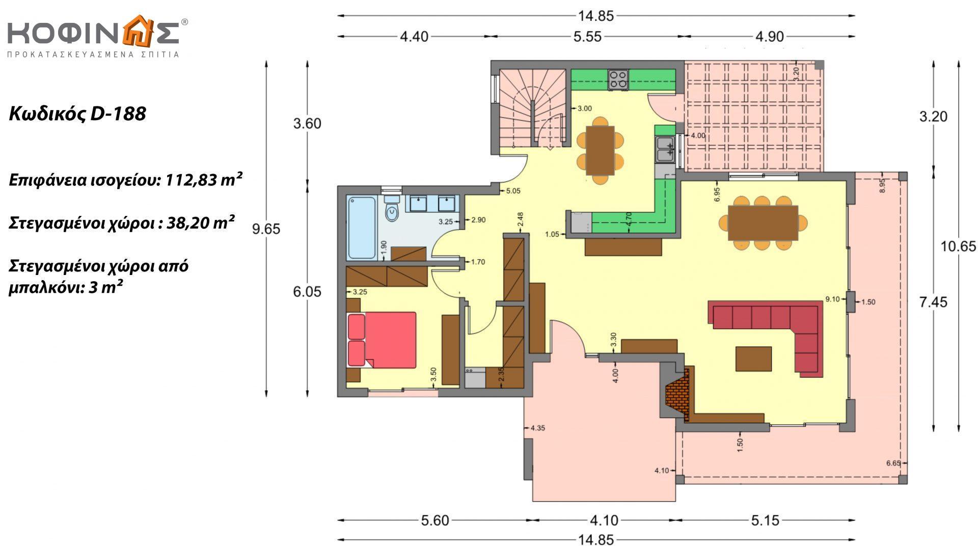 Διώροφη Κατοικία D-188, συνολικής επιφάνειας 188,66 τ.μ., συνολική επιφάνεια στεγασμένων χώρων 38.20 τ.μ., μπαλκόνια 40.05 τ.μ.