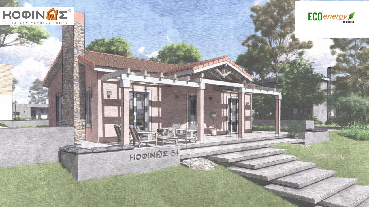 Ισόγεια Κατοικία I-77 συνολικής επιφάνειας 77,00 τ.μ., στεγασμένοι χώροι 20,71 τ.μ5