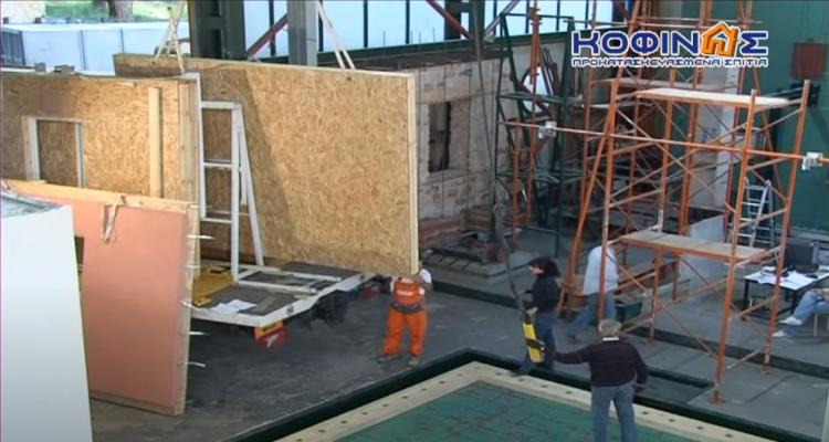 Πείραμα αντισεισμικότητας ΕΜΠ  για τα προκατασκευασμένα σπίτια ΚΟΦΙΝΑΣ 2009
