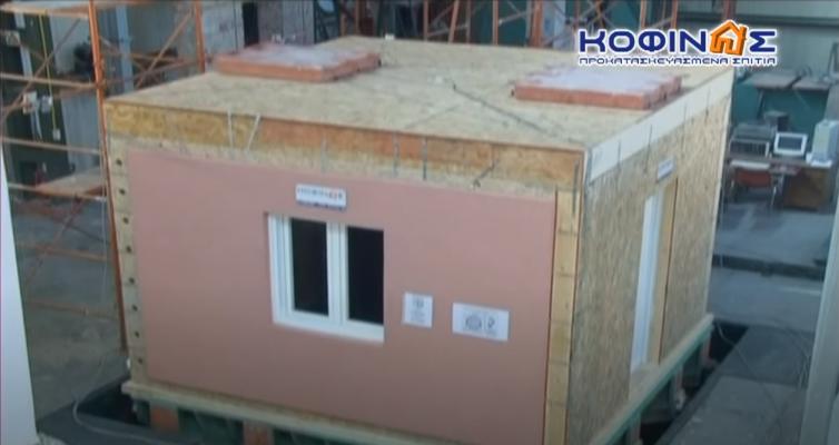 Δοκίμιο προκατασκευασμένο   σπίτι ΚΟΦΙΝΑΣ, που τοποθετήθηκε στον σεισμικό προσομοιωτήρα