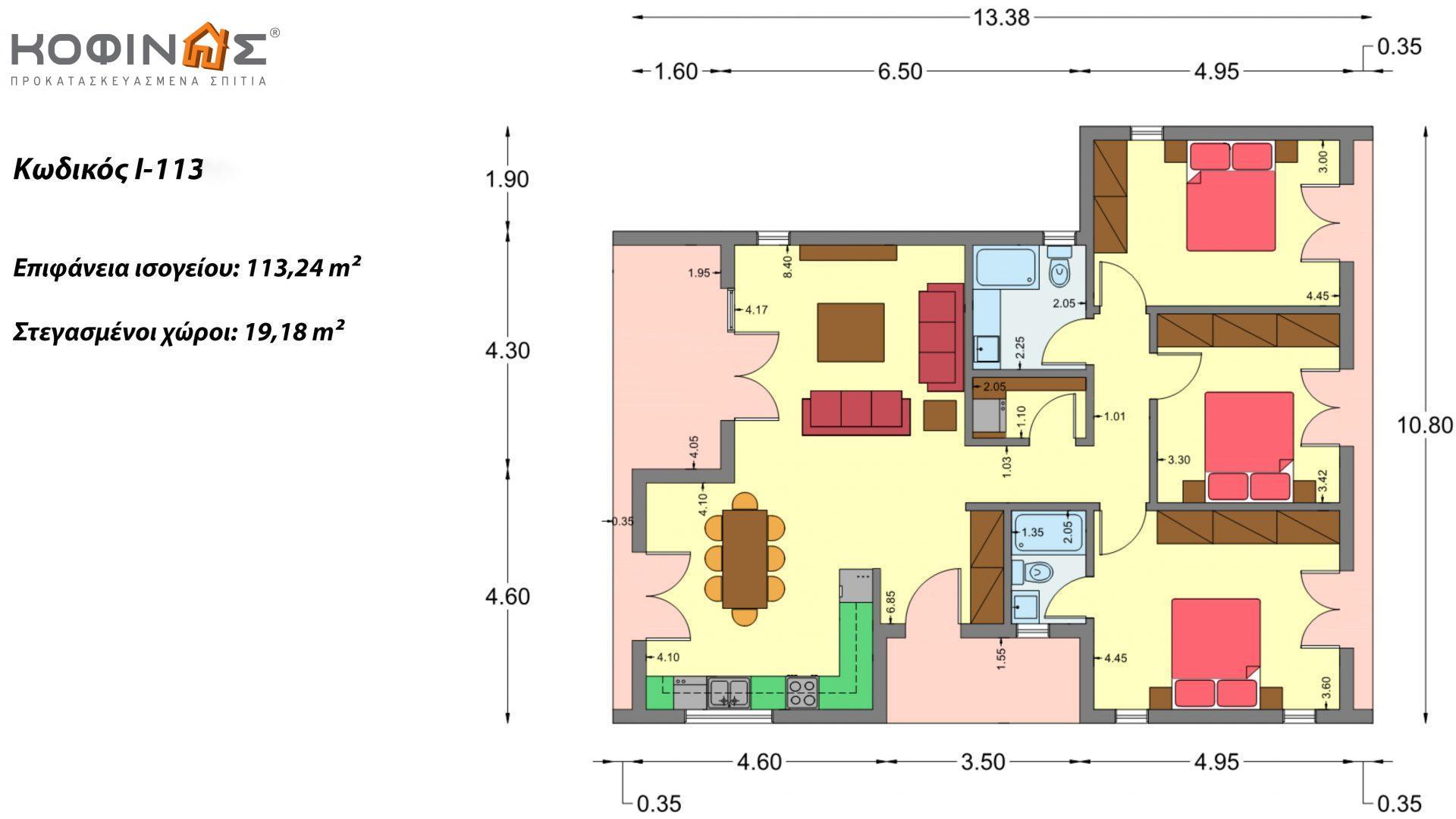 Ισόγεια Κατοικία I-113 συνολικής επιφάνειας 113,24 τ.μ., στεγασμένοι χώροι 19,18 τ.μ.