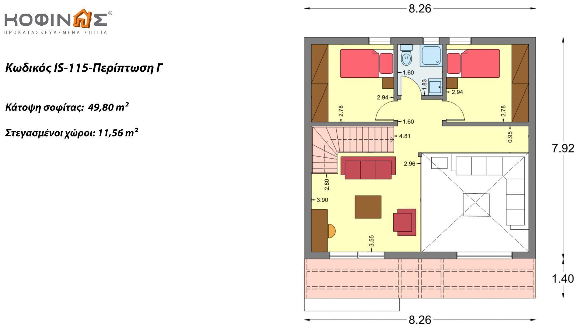 Ισόγεια Κατοικία με Σοφίτα IS-115, συνολικής επιφάνειας 115,18 τ.μ. ,συνολική επιφάνεια στεγασμένων χώρων 17,85 τ.μ.