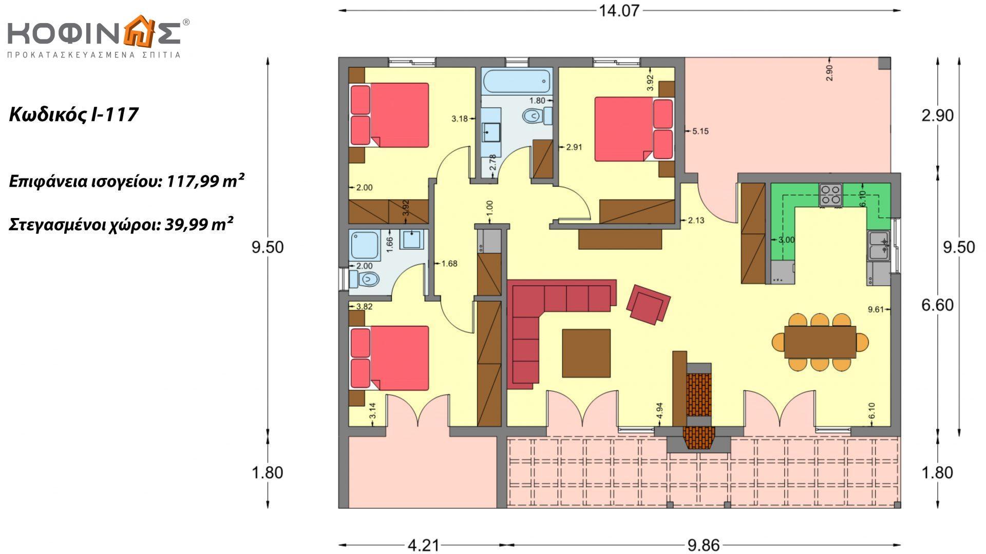 Ισόγεια Κατοικία I-117, συνολικής επιφάνειας 117,99 τ.μ., στεγασμένοι χώροι 39,99 τ.μ.