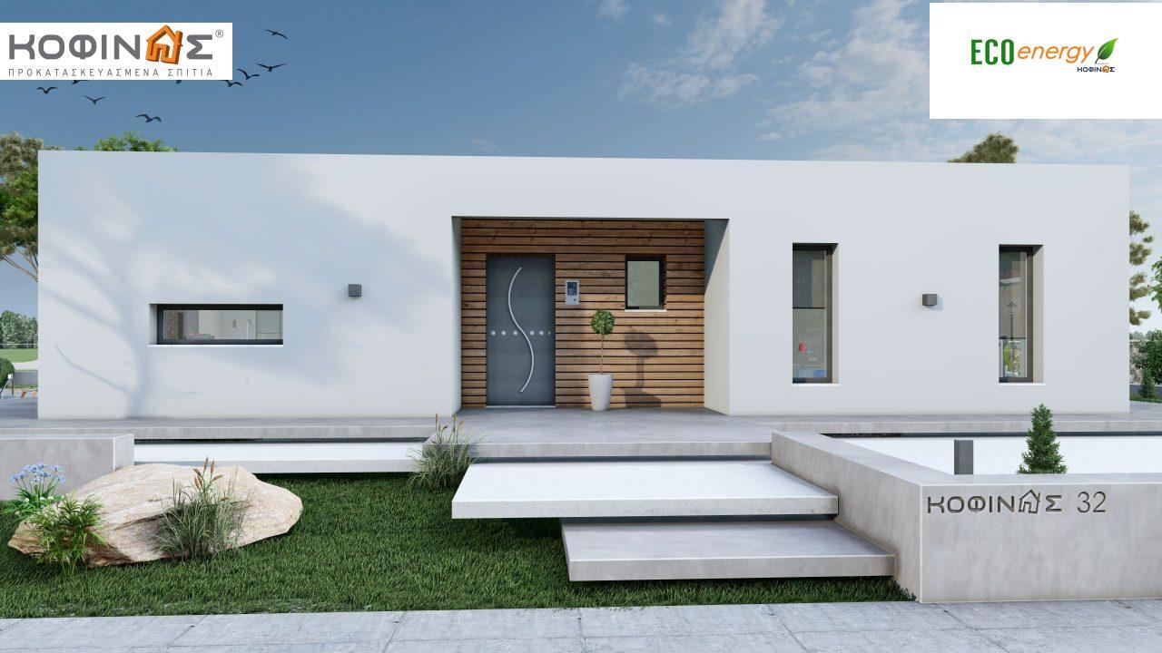 Ισόγεια Κατοικία I-113 συνολικής επιφάνειας 113,24 τ.μ., στεγασμένοι χώροι 19,18 τ.μ.1