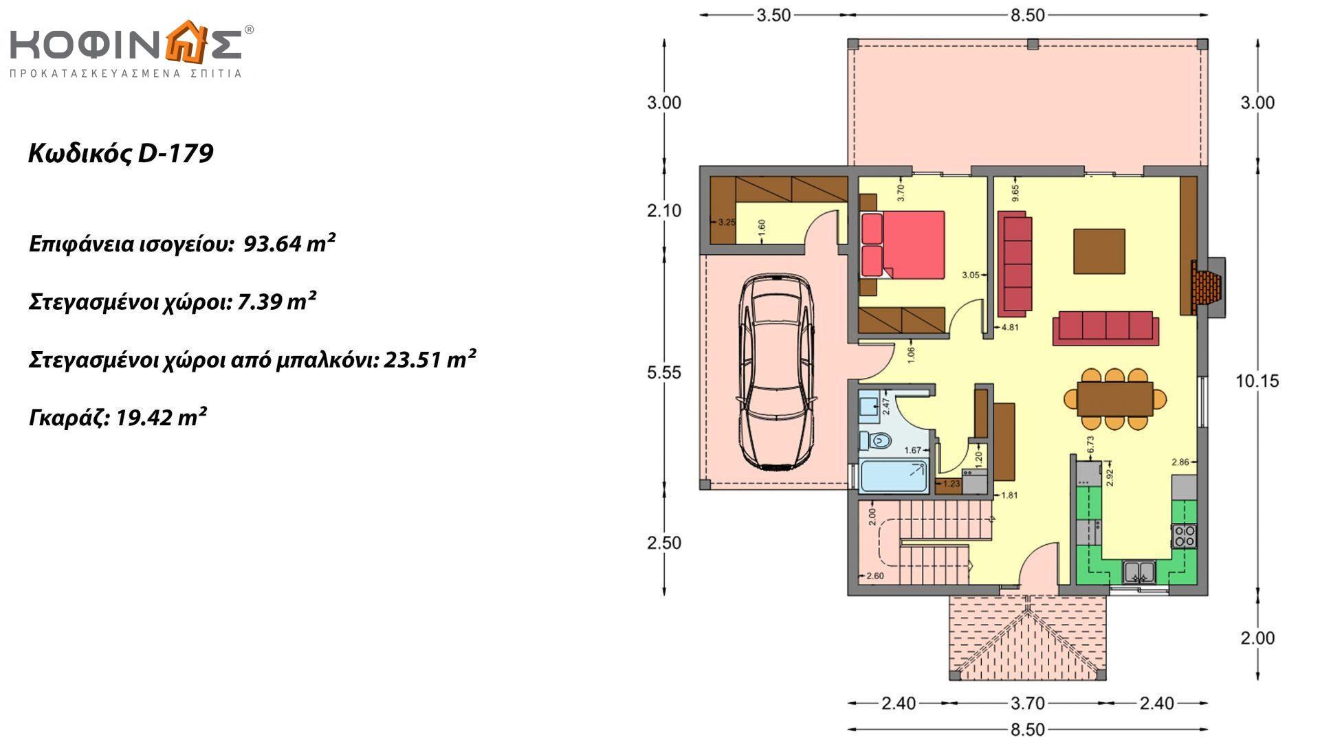 Διώροφη Κατοικία D-179, συνολικής επιφάνειας  179.38 τ.μ., +Γκαράζ 19.42 τ.μ. (=198.80 m²), συνολική επιφάνεια στεγασμένων χώρων 30.90 τ.μ., μπαλκόνια 23.51 m²