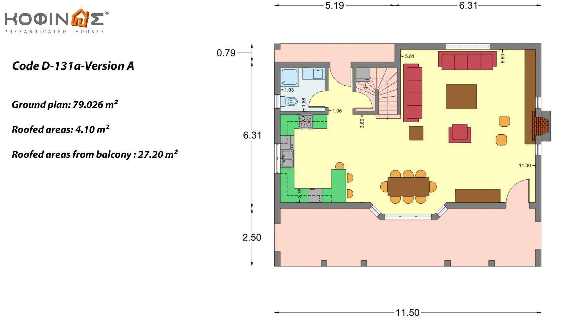 2-story house D-131a, total surface of 131.23 m² (Version A) and 142.65 m² (Version B) ,roofed areas 63.69 m²,balconies 54.11 m²(Version A) and 42.68 m²(Version B)