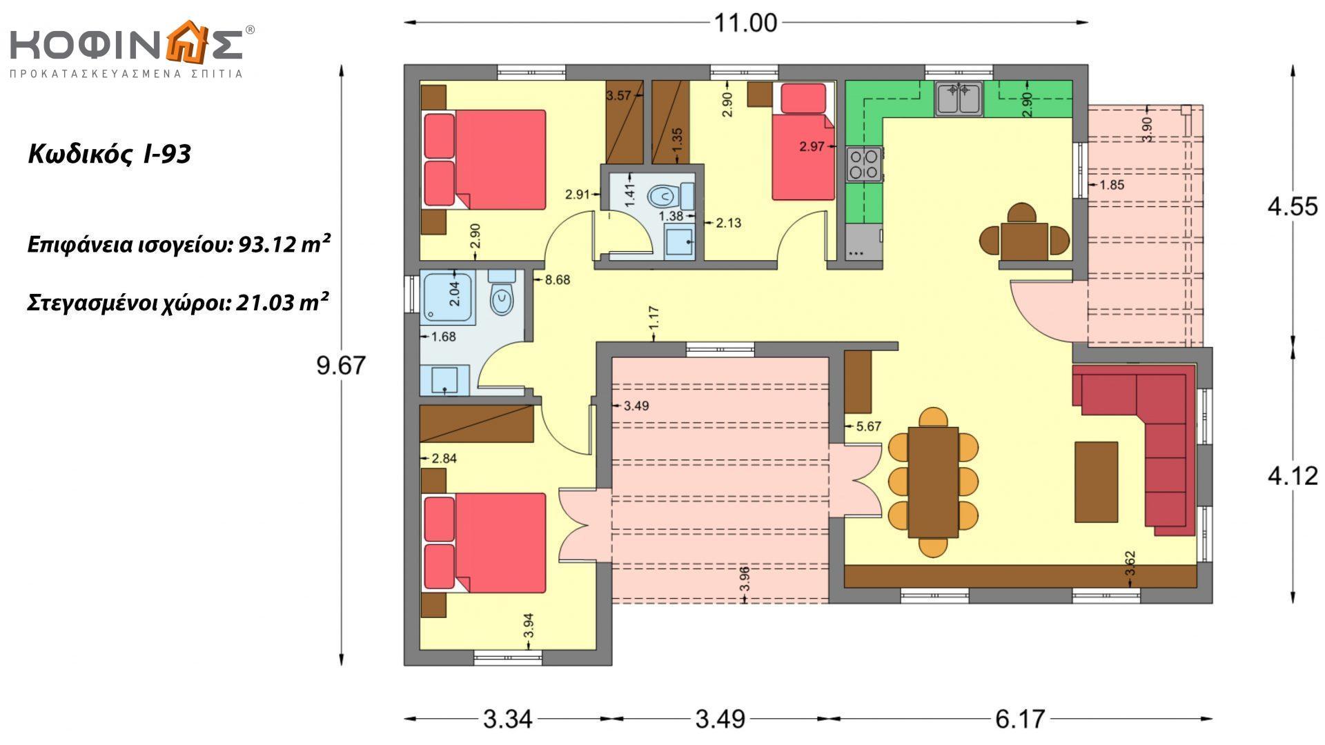 Ισόγεια Κατοικία I-93 συνολικής επιφάνειας 93,12 τ.μ., στεγασμένοι χώροι 21,03 τ.μ