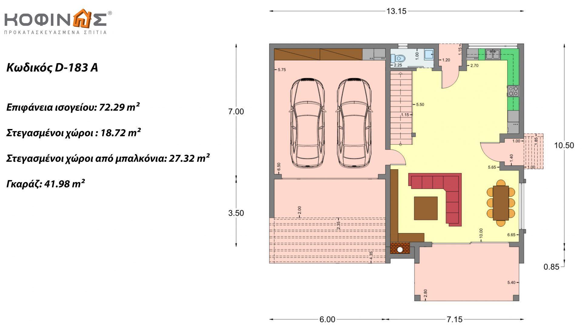 Διώροφη κατοικία D 183Α, συνολικής επιφάνειας 183,77 τ.μ.,+Γκαράζ 41,98 m²(=225,75 m²), στεγασμένοι χώροι 64,39 τ.μ., και μπαλκόνια 32.9 τ.μ.