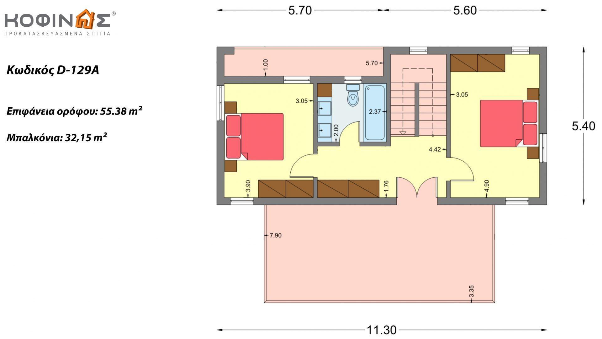 Διώροφη Κατοικία D-129A, συνολικής επιφάνειας 129.45 τ.μ. , συνολική επιφάνεια στεγασμένων χώρων 13.39 τ.μ., μπαλκόνια 32.15 τ.μ.