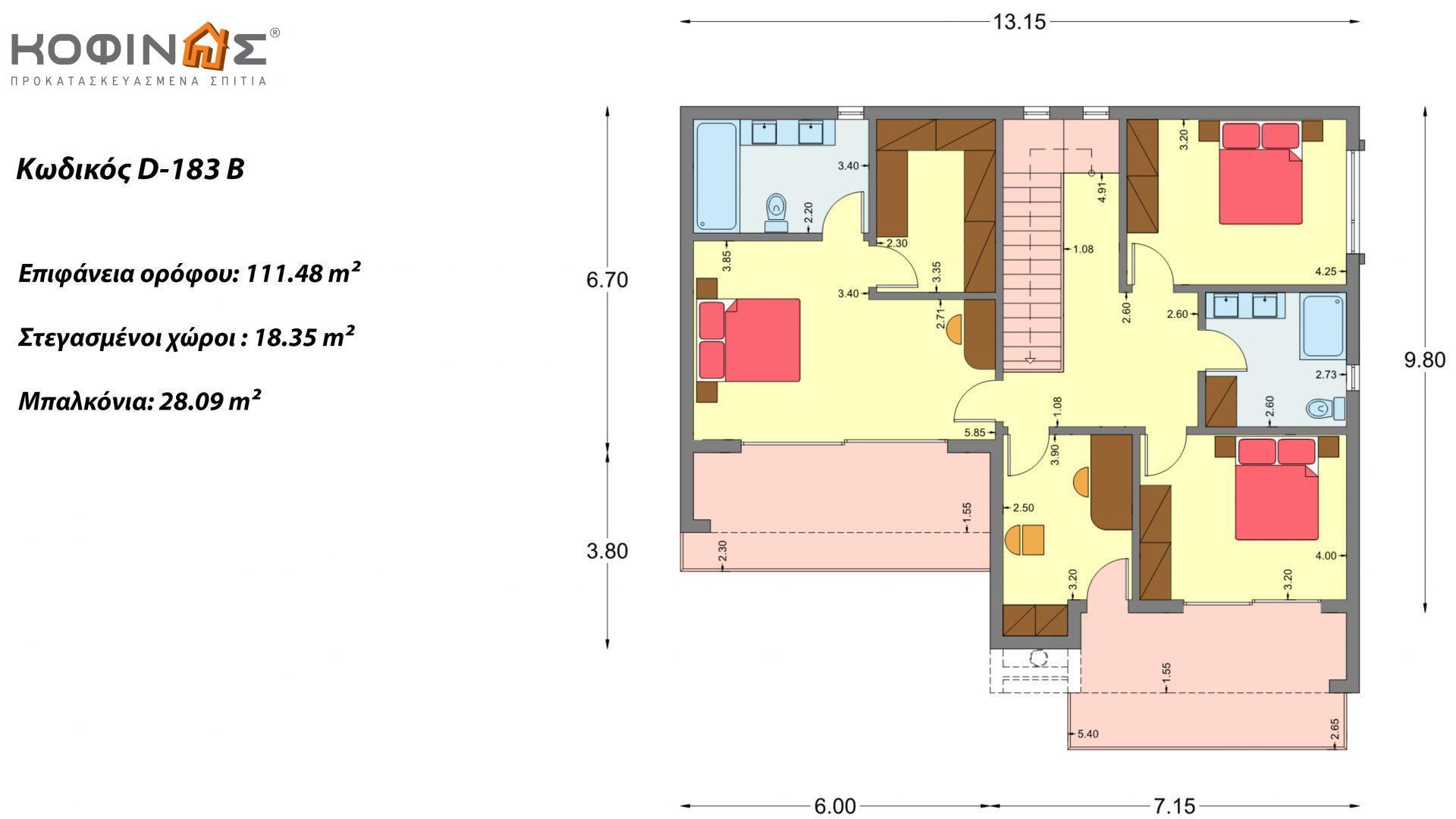 Διώροφη κατοικία D 183B, συνολικής επιφάνειας 183,77 τ.μ.,+Γκαράζ 41,98 m²(=225,75 m²), στεγασμένοι χώροι 59,80 τ.μ., και μπαλκόνια 28.09 τ.μ.