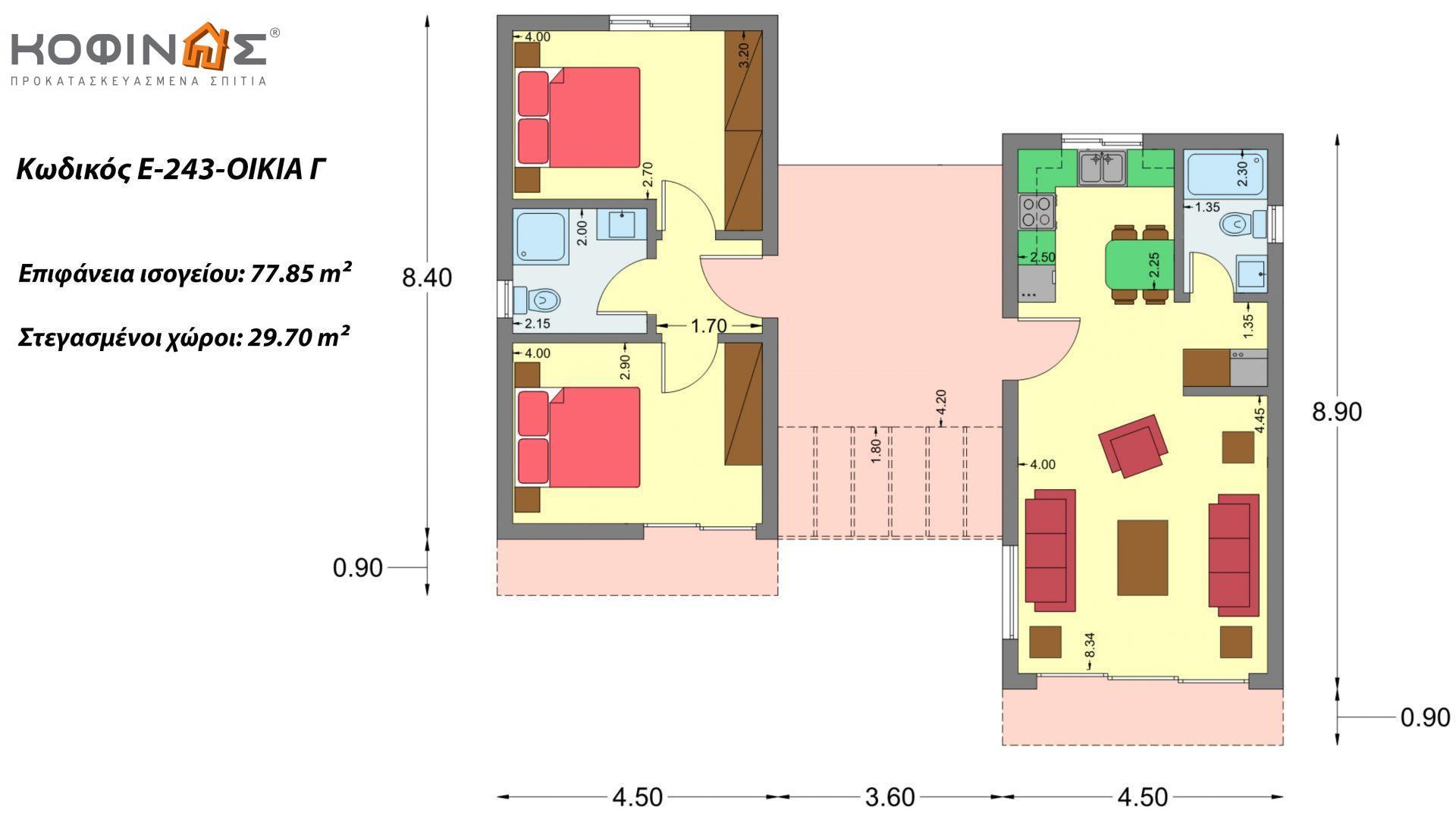 Συγκρότημα Κατοικιών E-243, συνολικής επιφάνειας (90.42+75.56+77.85)= 243,83 τ.μ., συνολική επιφάνεια στεγασμένων χώρων 88,00 τ.μ., μπαλκόνια(οικία Α) 32.54 τ.μ.
