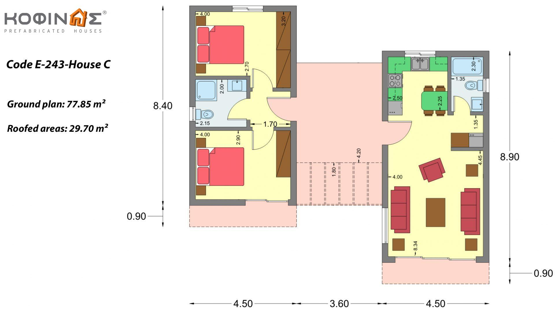 Complex of 2-story + 1 story houses E-243, total surface of (90.42+75.56+77.85)= 243,83 m², roofed areas 88.00 m² , balcony(house Α) 32.54 m²