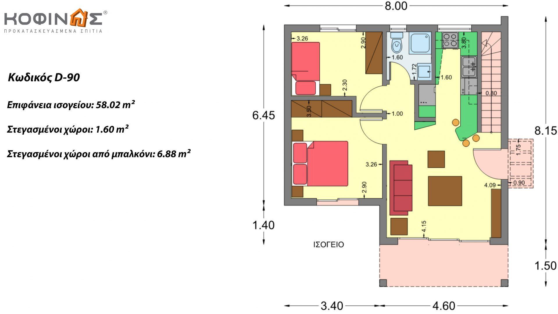Διώροφη Κατοικία D-90, συνολικής επιφάνειας 90,42 τ.μ., συνολική επιφάνεια στεγασμένων χώρων 25,96 τ.μ., μπαλκόνια 32,54 τ.μ.