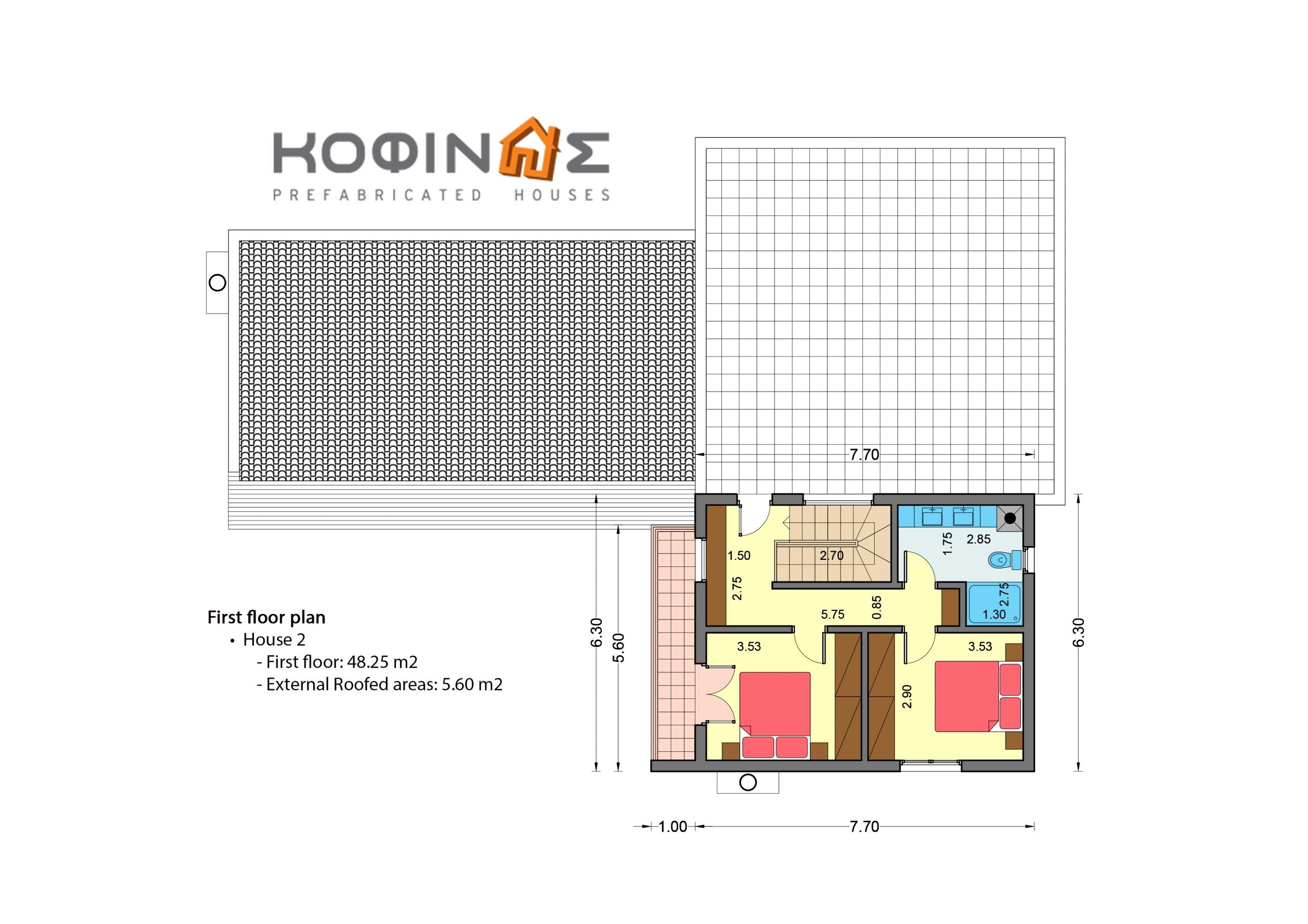 Complex of two houses D-224, total surface of 224,68 m²