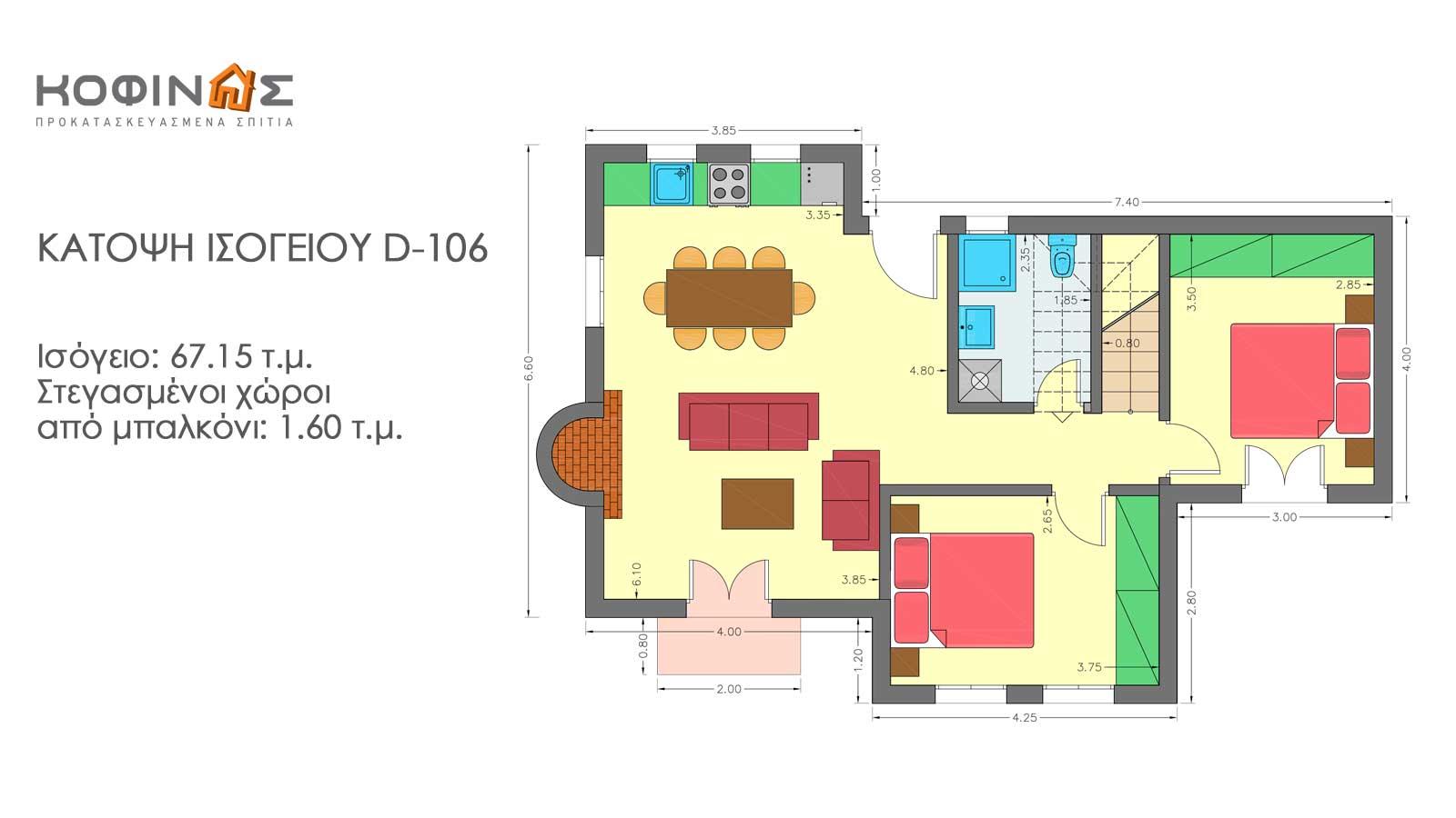 Διώροφη Κατοικία D-106, συνολικής επιφάνειας 106,95 τ.μ.