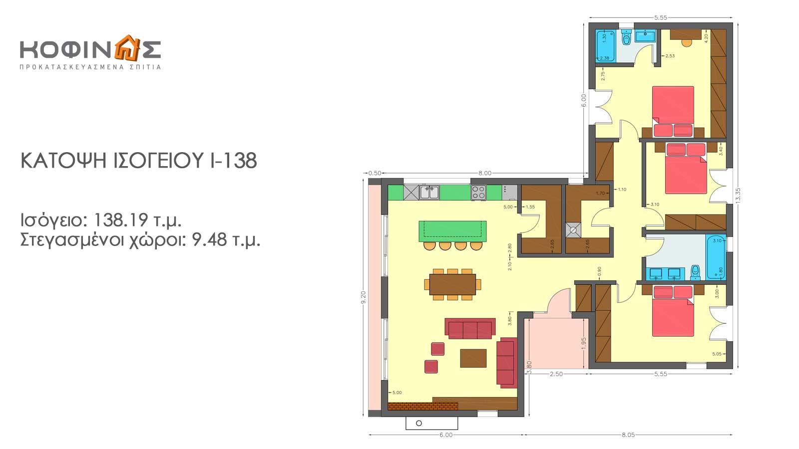 Ισόγεια Κατοικία I-138, συνολικής επιφάνειας 138,19 τ.μ.