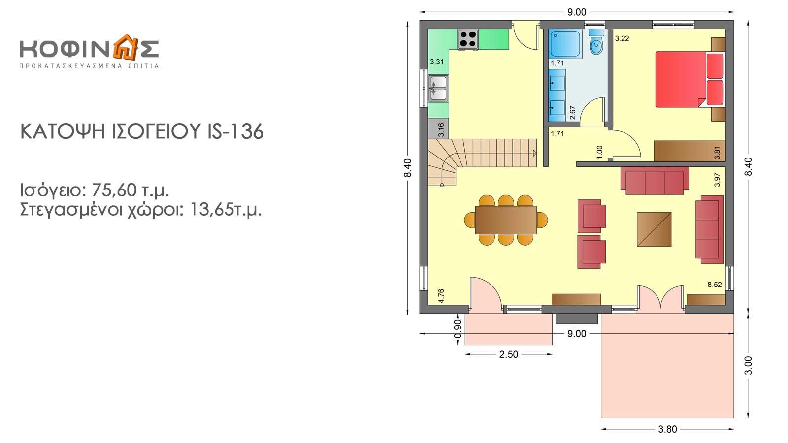 Ισόγεια Κατοικία με Σοφίτα IS-136, συνολικής επιφάνειας 136,89 τ.μ.