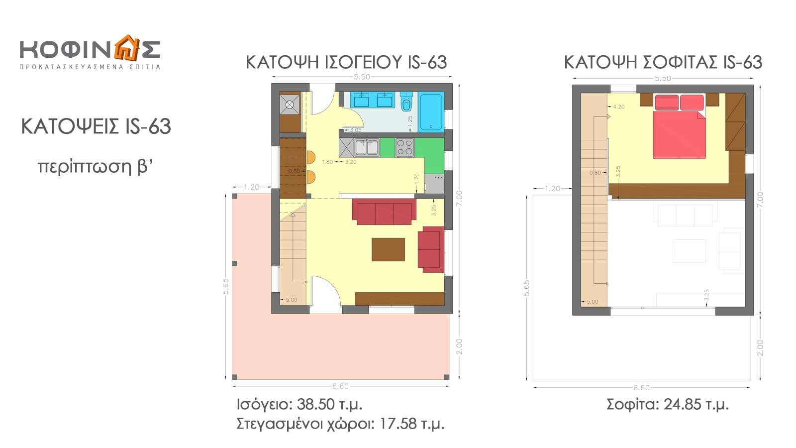 Ισόγεια Κατοικία με Σοφίτα IS-63, συνολικής επιφάνειας 63,35 τ.μ.