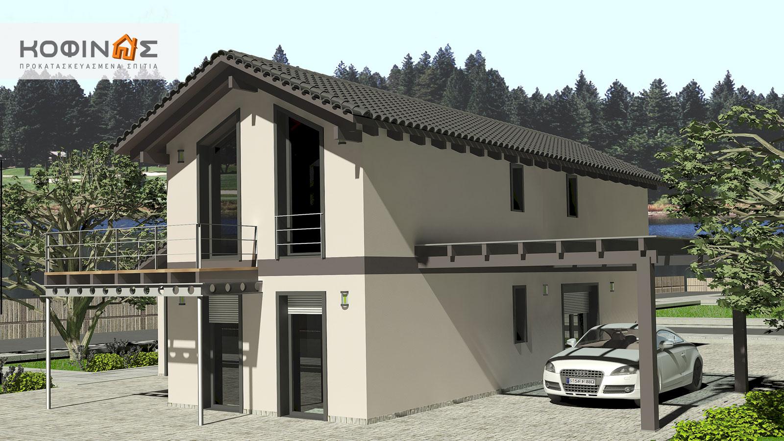 Διώροφη Κατοικία D-141, συνολικής επιφάνειας 141,70 τ.μ.