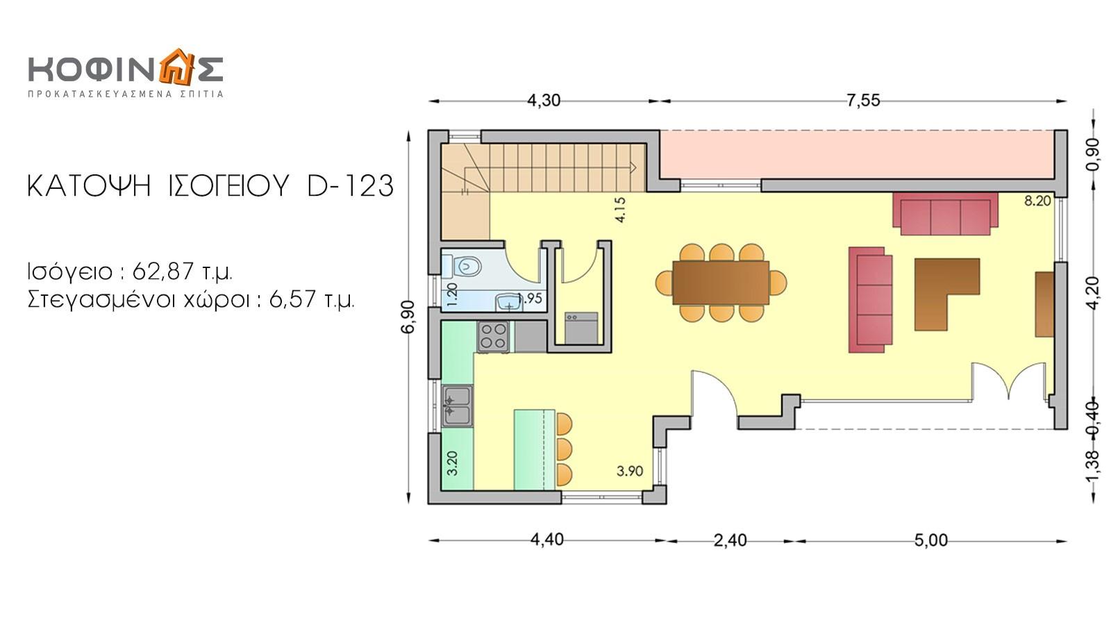 Διώροφη Κατοικία D-123, συνολικής επιφάνειας 123,30 τ.μ.