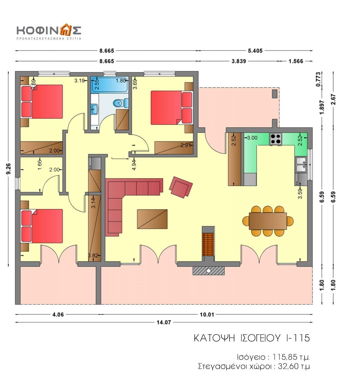 Ισόγεια Κατοικία I-115, συνολικής επιφάνειας 115,85 τ.μ.