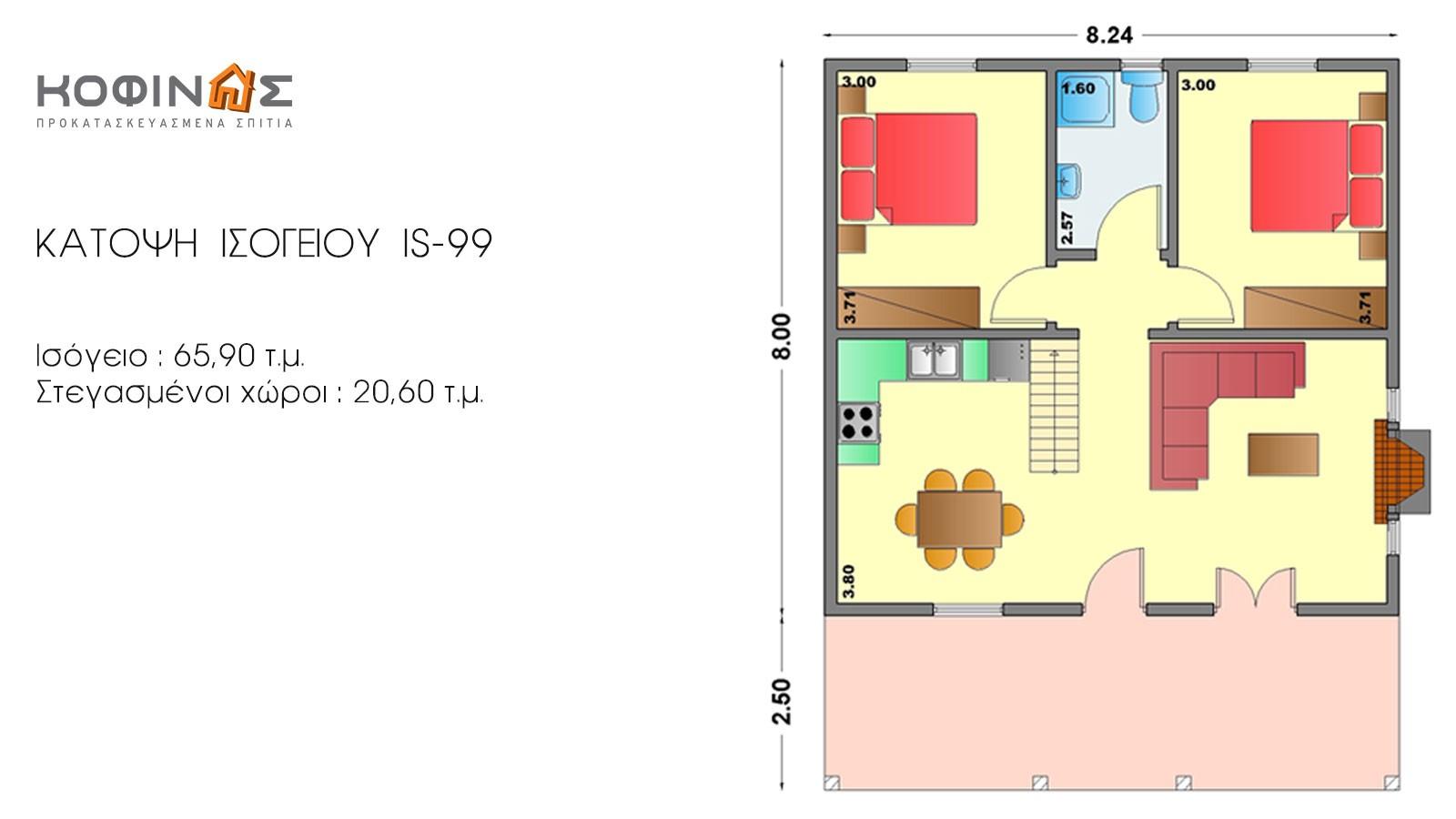 Ισόγεια Κατοικία με Σοφίτα IS-99, συνολικής επιφάνειας 99,10 τ.μ.