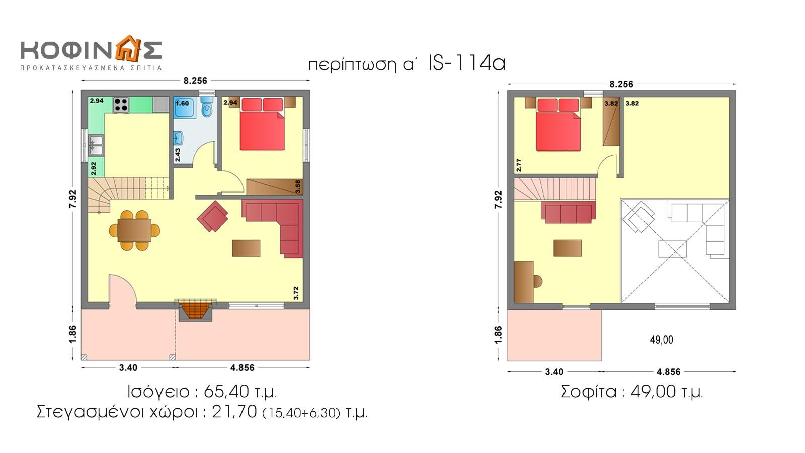 Ισόγεια Κατοικία με Σοφίτα IS-114a, συνολικής επιφάνειας 114,40 τ.μ.