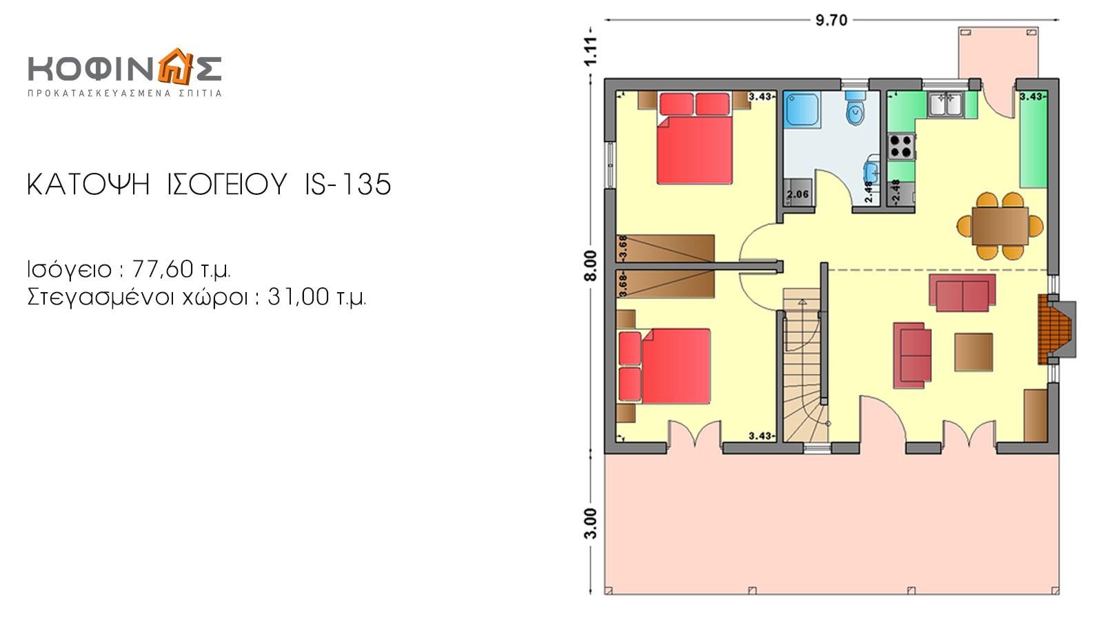 Ισόγεια Κατοικία με Σοφίτα IS-135, συνολικής επιφάνειας 135,40 τ.μ.