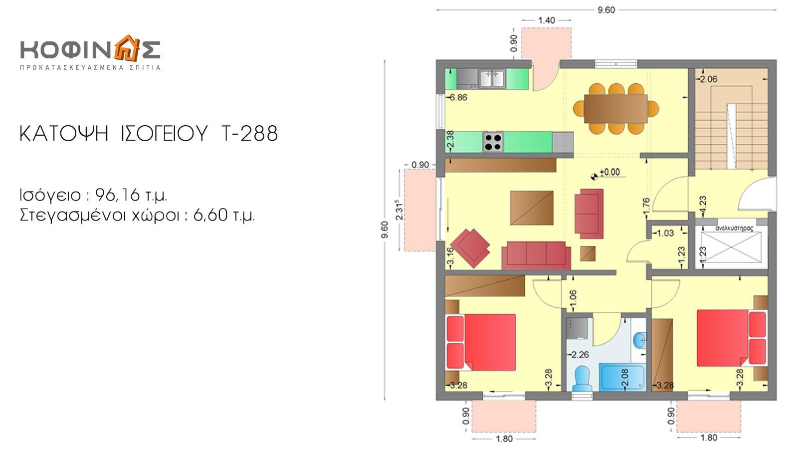 Τριώροφη Κατοικία T-288, συνολικής επιφάνειας 288,50 τ.μ.