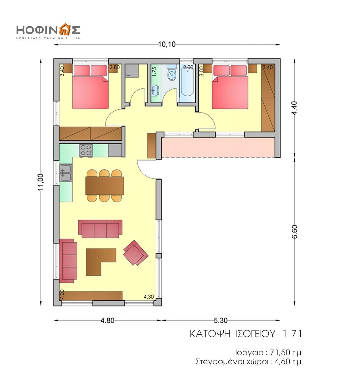 Ισόγεια Κατοικία I-71, συνολικής επιφάνειας 71,50 τ.μ.