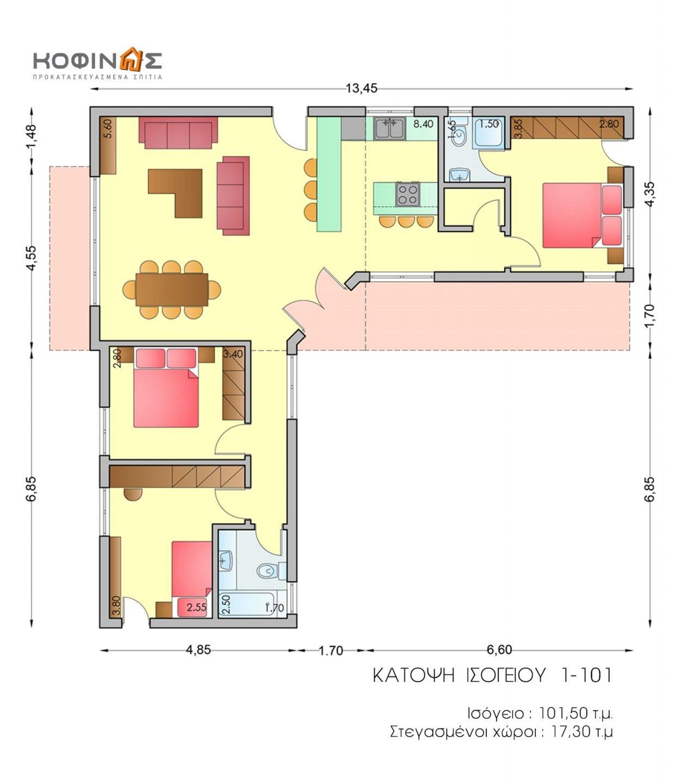 Ισόγεια Κατοικία I-101, συνολικής επιφάνειας 101,50 τ.μ.