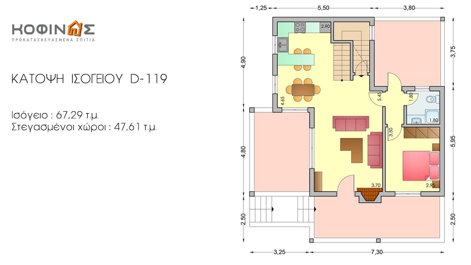 Διώροφη Κατοικία D-119, συνολικής επιφάνειας 119,35 τ.μ.