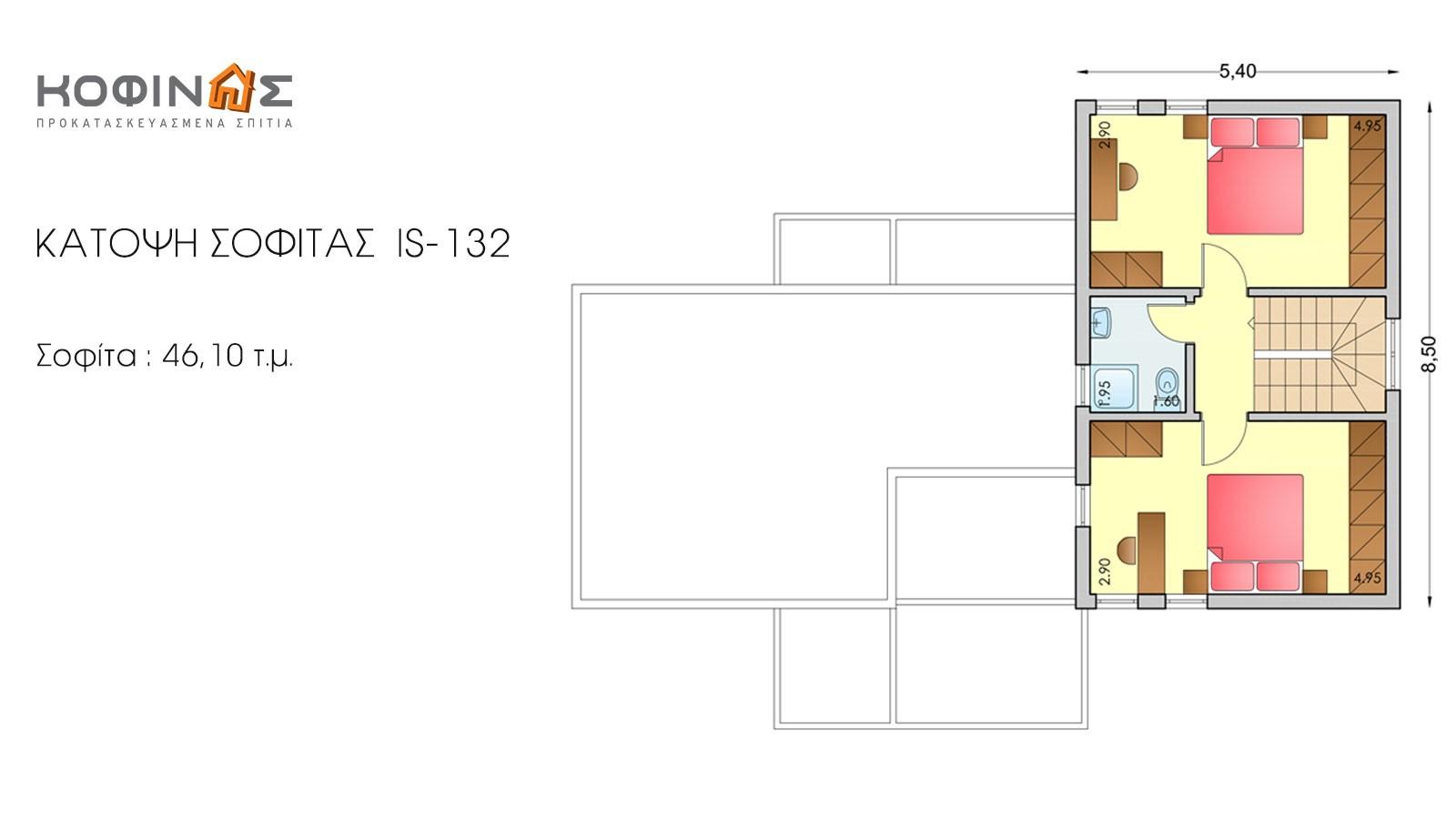 Ισόγεια Κατοικία με Σοφίτα IS-132, συνολικής επιφάνειας 132 τ.μ.