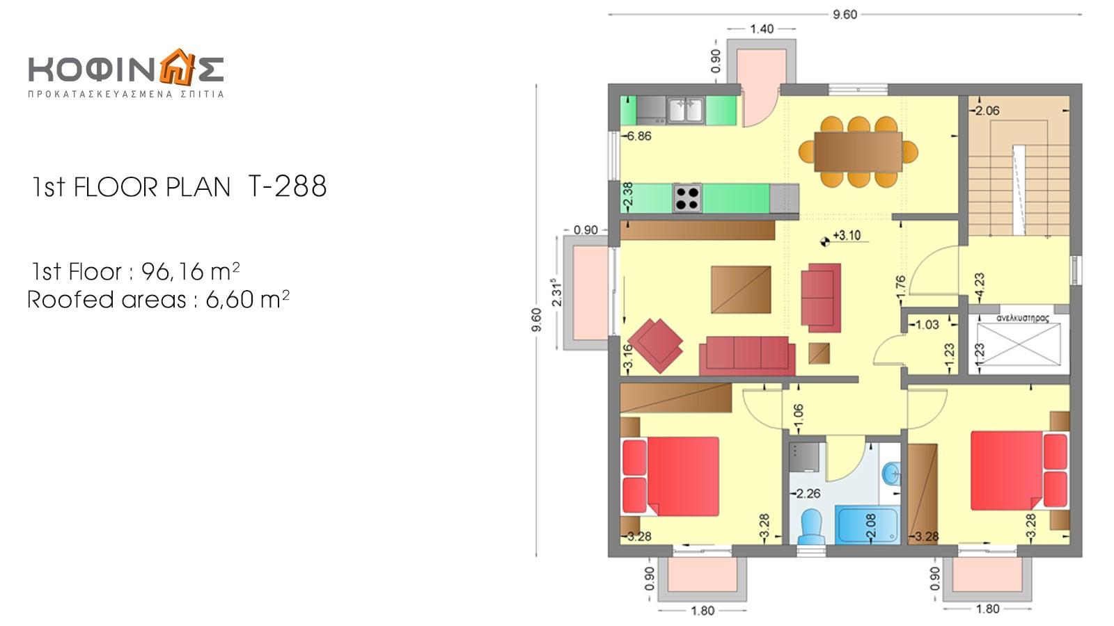 3-story house T-288, total surface of 288,50 m²