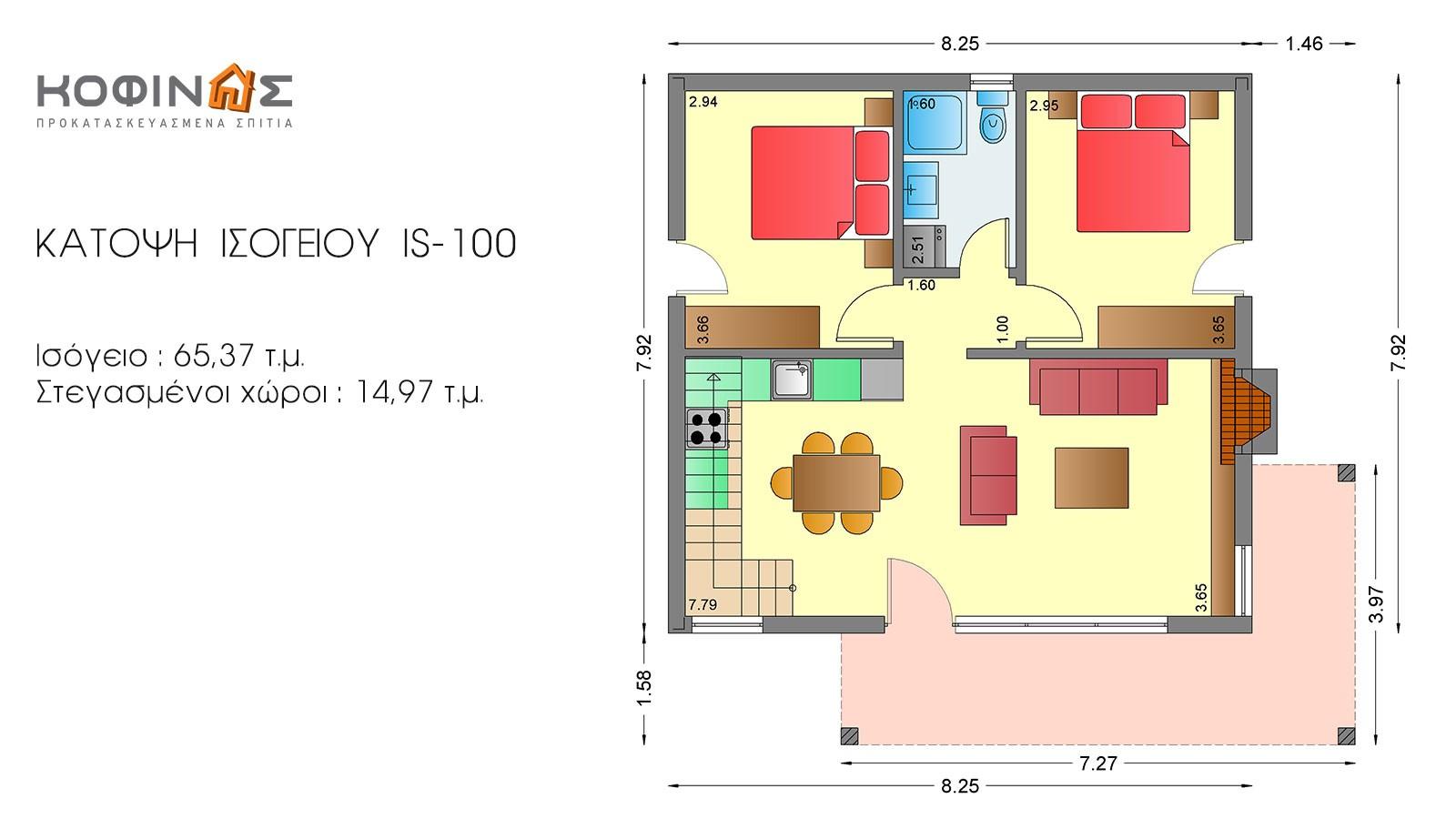 Ισόγεια Κατοικία με Σοφίτα IS-100, συνολικής επιφάνειας 100,37 τ.μ.