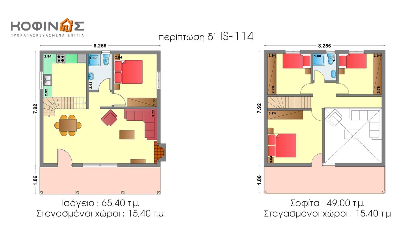 Ισόγεια Κατοικία με Σοφίτα IS-114, συνολικής επιφάνειας 114,40 τ.μ.