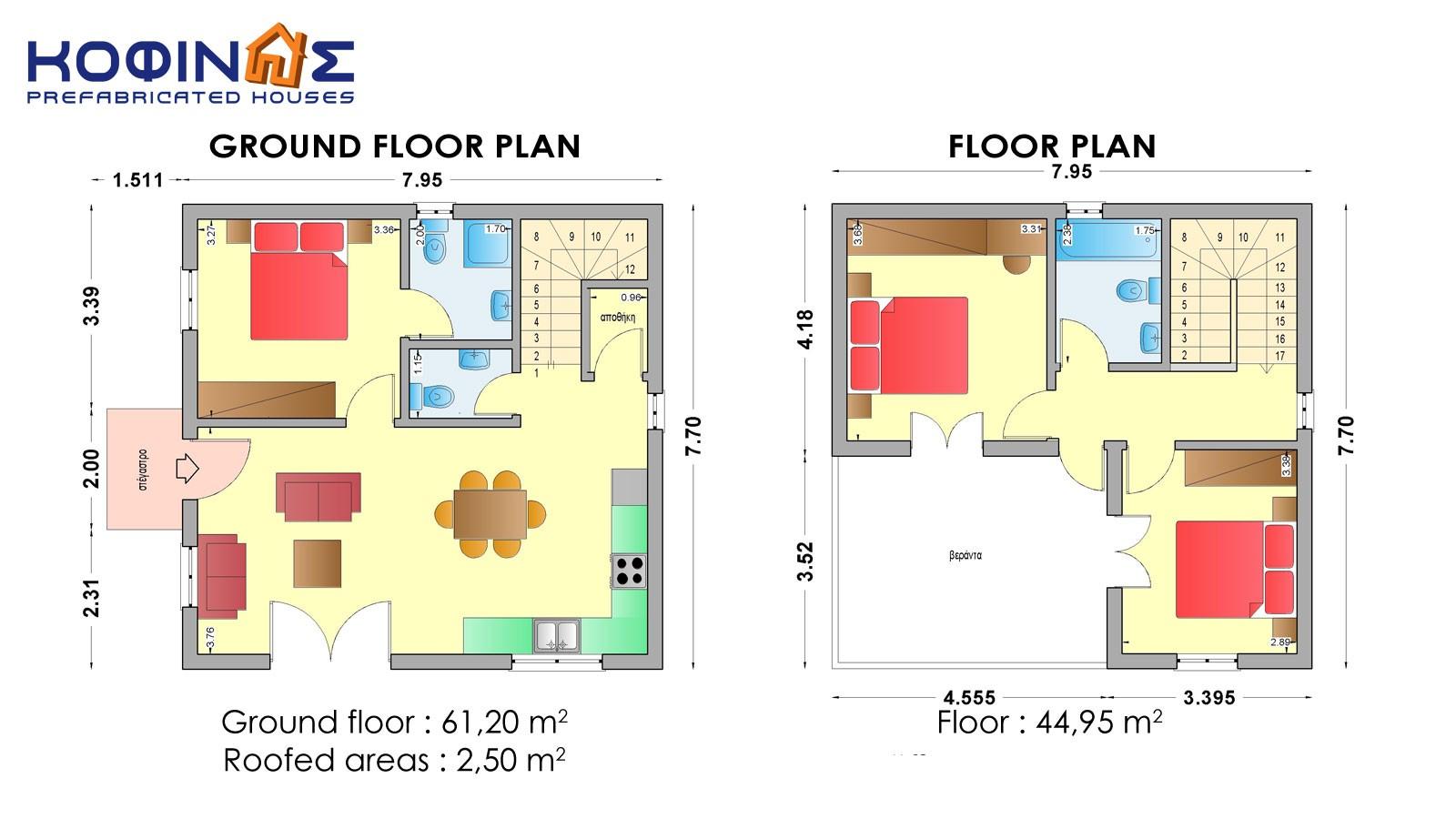 2-story house D-106